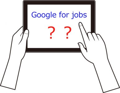 Google for jobsとは
