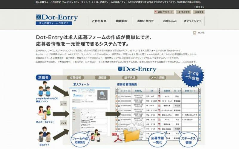 Dot-Entry(ドットエントリー)