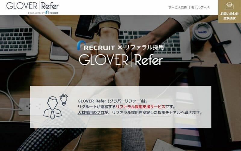 GLOVER HR(グラバーHR)/Refer(リファラー)