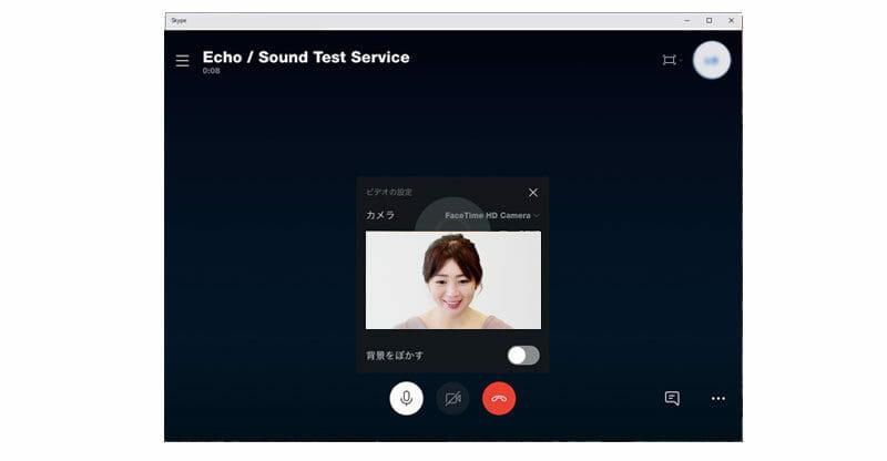 Skypeのエコーテスト中