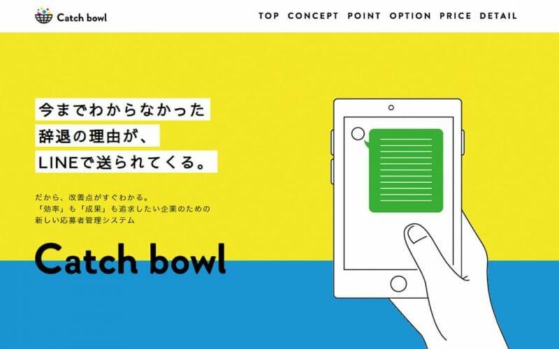 Catch bowl