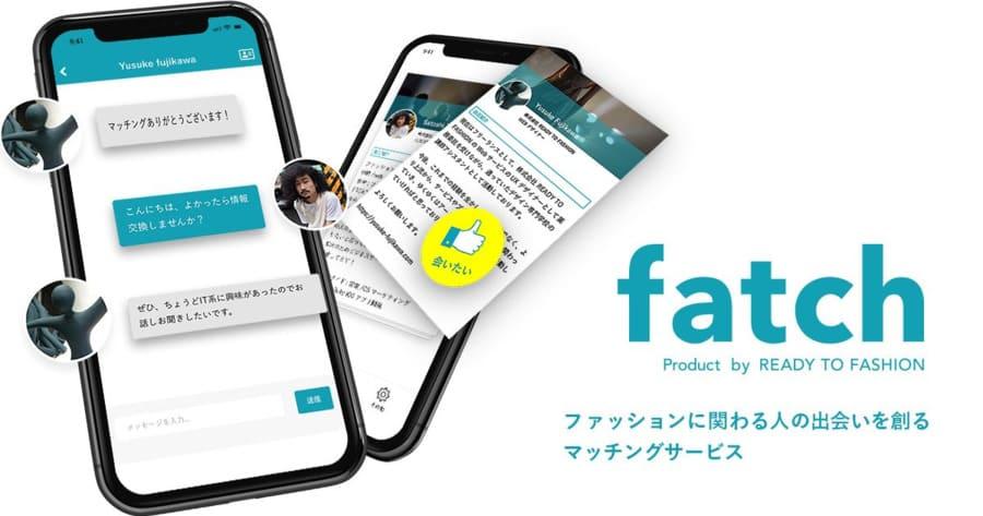 fatchのイメージ画像
