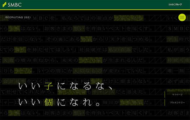 18.株式会社三井住友銀行