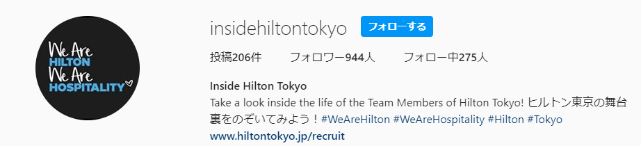 Inside Hilton Tokyo