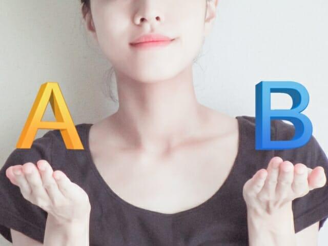 A/B比較