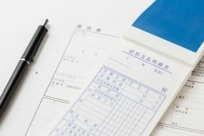 履歴書と給与支払い明細書の写真