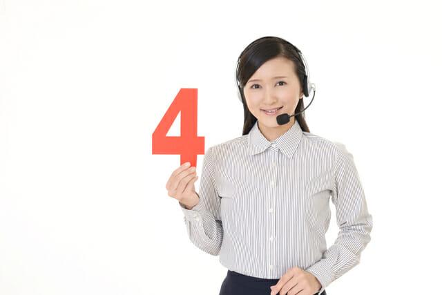高年齢者を雇用する4つの方法
