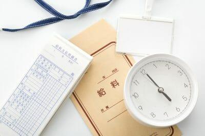 給与袋と時計の写真